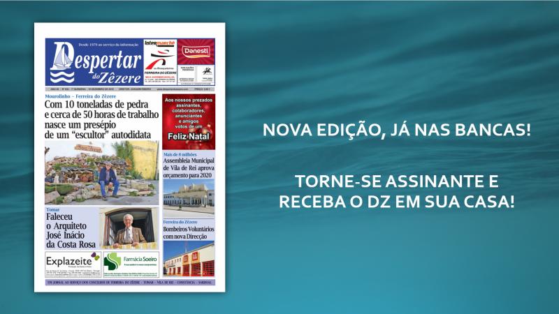 NOVA EDIÇÃO DO DZ AMANHÃ NAS BANCAS!